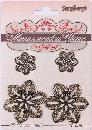 Набор металлических цветочков 4 шт SCB 0707001