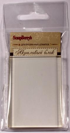 Блок акриловый для прозрачных штампов 50*67*10мм SCB 070802