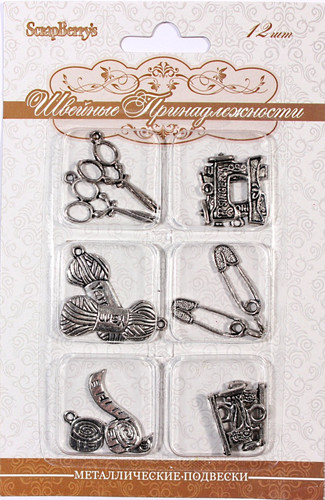 Набор металлических подвесок ШВЕЙНЫЕ ПРИНАДЛЕЖНОСТИ 12 шт SCB 0710014