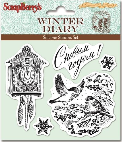 Набор штампов Зимний дневник-1