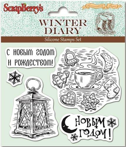Набор штампов Зимний дневник-2