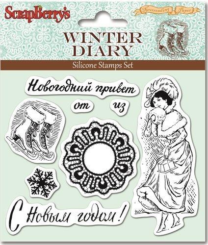 Набор штампов Зимний дневник-3