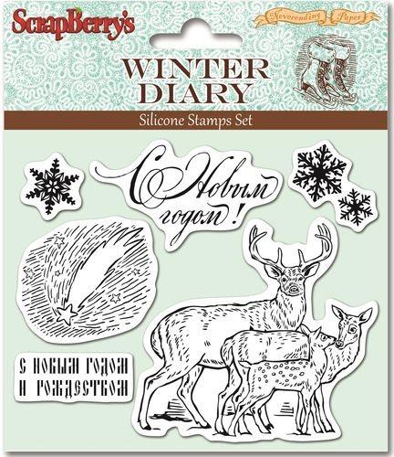 Набор штампов Зимний дневник-4