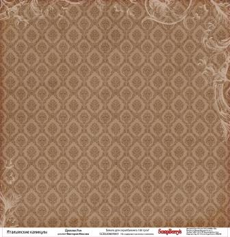 Бумага для скрапбукинга 30,5х30,5 см 180 гр/м двусторон Итальянские каникулы Древний Рим, 10 шт*уп