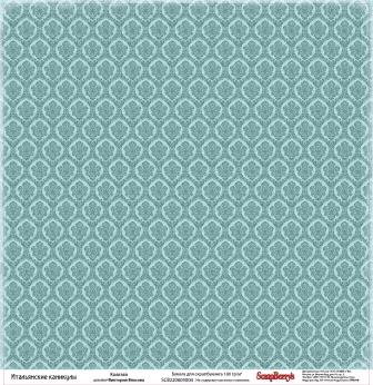 Бумага для скрапбукинга 30,5х30,5 см 180 гр/м двусторон Итальянские каникулы Колизей, 10 шт*уп