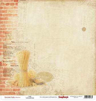 Бумага для скрапбукинга 30,5х30,5 см 180 гр/м двусторон Итальянские каникулы Сицилия, 10 шт*уп