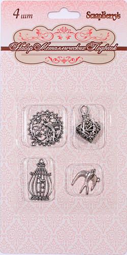 Набор металлических подвесок КОЛЛЕКЦИЯ ЗАВИТКОВ, 4 вида по 1шт, 4шт SCB 25010002